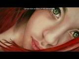 «Фанфики от Даниель2000» под музыку Классный Мюзикл Выпускной - Рука к руке, дружнее. Picrolla