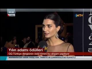 GQ Yılın Adamı Ödülleri Tuba Büyüküstün röportajı (NTV)