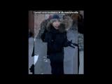 «Лазертак декабрь 2014 года» под музыку Дима Билан - Так так так не бывае-е-ет!!!!. Picrolla