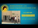 Назарбаев и его семья (Правда о доходах)