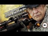 Снайпер: Наследие   /   Sniper: Legacy     2014