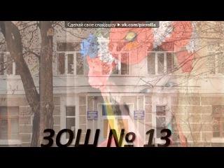 �4� ��� ������ ILLARIA feat. ������� ����� - ����� ���. Picrolla