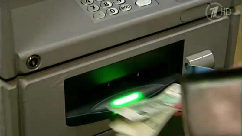 Начал работу российский процессинговый центр национальной системы платёжных карт