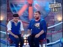 Бойцовский клуб 6 сезон выпуск 4й от 19-го января 2013г - Коллеги г. Львов