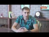А.Бесклинский 'Возможности рекламы на YouTube' WebromoExerts.TV #45